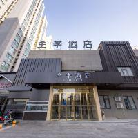 全季亚博体育app官网(北京马家堡东路店)
