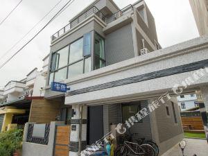 花莲海放民宿(Have Fun Hostel)