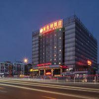维也纳国际beplay娱乐平台(北京首体店)