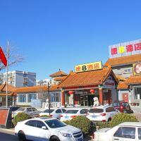 速8亚博体育app官网(北京良乡北关区政府店)