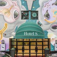 澳门艺舍 - (前 澳门新新亚博体育app官网)(Macau Hotel S - (Formerly - Macau Hotel Sun Sun))