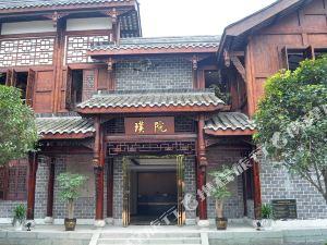 成都黄龙溪璞院酒店