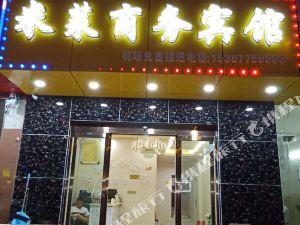 米莱商务酒店(南昌昌北机场店)(原钱塘澳门新濠天地娱乐场)