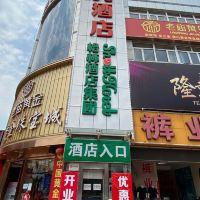 贝壳亚博体育app官网(北京房山城关南大街店)