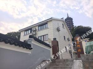 普陀山南方驿站(农家乐)