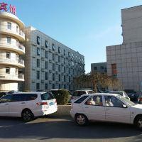 北京中础宾馆