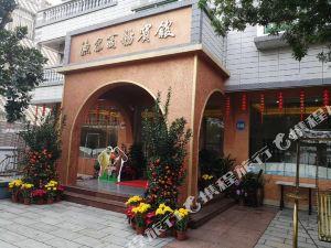 湛江特呈岛望海楼渔家商务宾馆