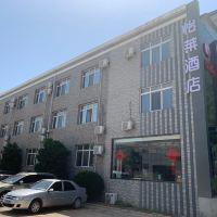 怡莱亚博体育app官网(北京碧水庄园店)