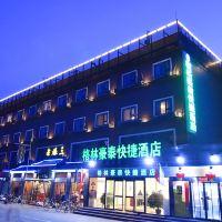 格林豪泰(北京欢乐谷店)
