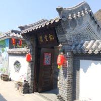 北京凯宣阁农家院