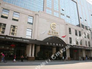 北京北方佳苑饭店