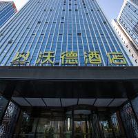 沃德亚博体育app官网(济南高新奥体店)