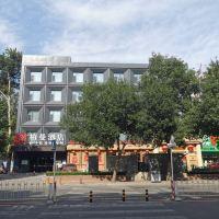 柏曼亚博体育app官网(北京黄村店)