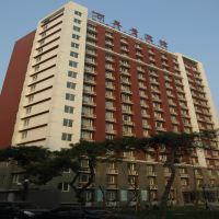 北京万年青宾馆