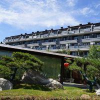 北京小隐星辰精品度假bwin国际平台网址公寓