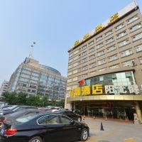 北京阳光嘉誉金灿bwin国际平台网址