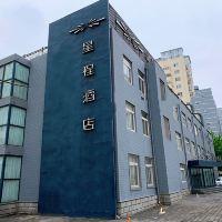 星程亚博体育app官网(北京芍药居店)