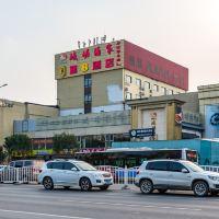 速8亚博体育app官网(北京大兴医院西大街地铁店)