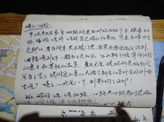 960青年旅舍(青岛八大关写生基地店)