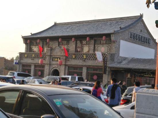 蔚县电视塔夜景图片