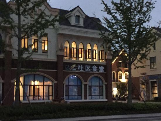 海阳碧桂园十里金滩酒店(青岛东·海景温泉)