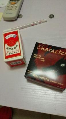 我的梦香烟图片