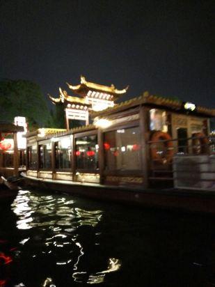 南京秦淮国际风景街区