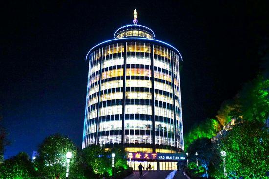黄山丰大国际大酒店点评