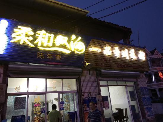 桔子水晶酒店(上海国际旅游度假区野生动物园店)