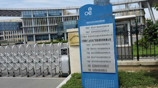 青岛青岛国科海景公寓酒店点评