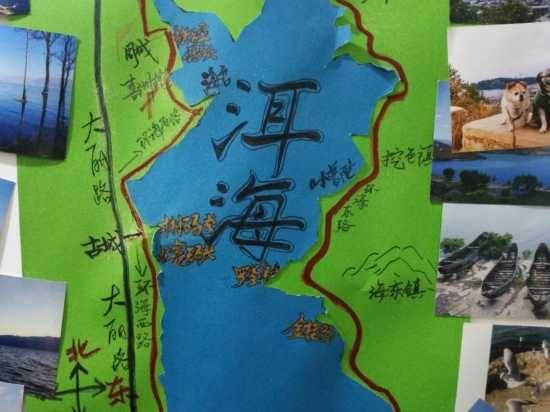 大理手绘地图原图