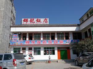 陇南锦龙饭店