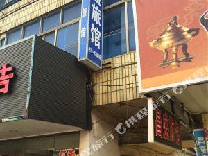 嘉兴昌盛旅馆(原昌顺旅社)