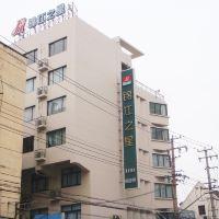 锦江之星(上海四川北路店)