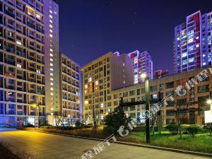 青岛途家斯维登度假公寓(大拇指广场)