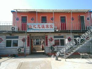 长海瓜皮岛海之恋渔家院