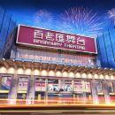 澳门百老汇酒店(Broadway Macau )
