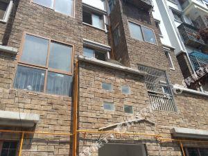 北川治翠公寓