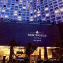 大连新世界酒店
