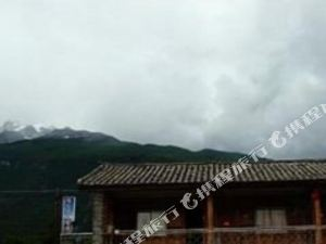 香格里拉哈巴雪山国际青年旅舍