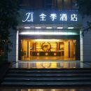 全季酒店(广州东山口店)