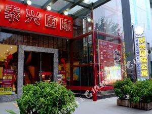 惠州泰兴国际酒店公寓