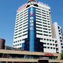 和颐酒店(乌鲁木齐人民路店)