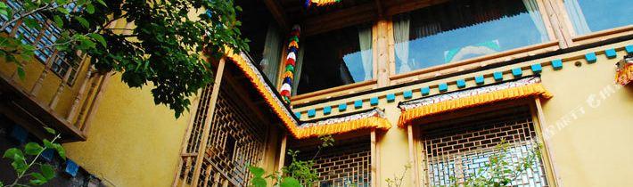 同仁梦土庄园是青海梦土文化传播公司旗下集旅宿与餐饮服务为一体的
