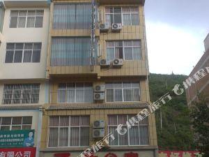 文山7号公寓