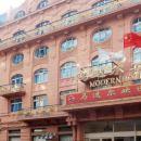 哈尔滨马迭尔宾馆