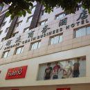 佰连精品酒店(西安钟楼店)