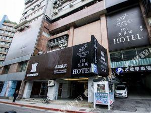 台北艾美琪旅店六星级背包客(101 Amici hotel Six Star Hostel)
