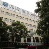 汉庭bwin国际平台网址(上海江宁路新店)