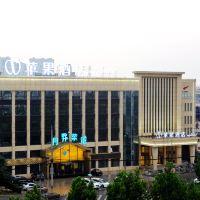 四季苹果亚博体育app官网(北京万达广场店)(原苹果亚博体育app官网)